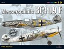 19 - Messerschmitt Bf 109 F (decals)